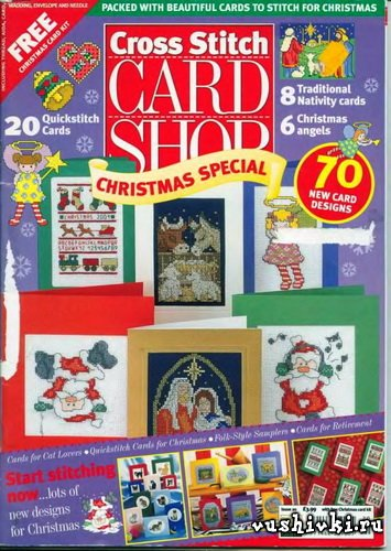 Журнал по вышивке - Cross Stitch Card Shop 020