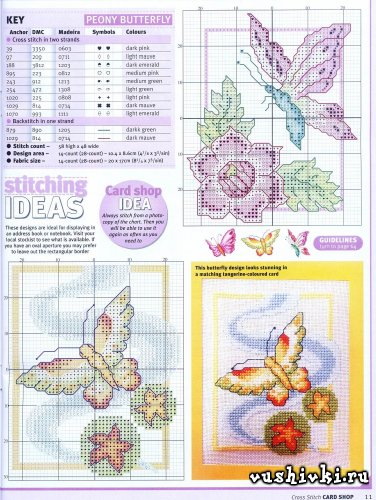 Журнал по вышивке - Cross Stitch Card Shop 018