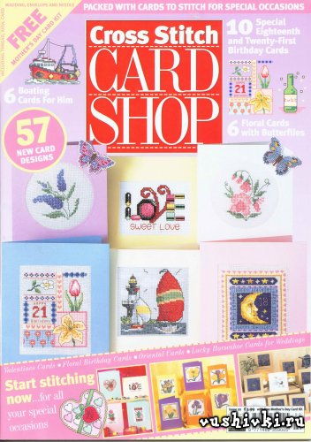 Журнал по вышивке - Cross Stitch Card Shop 022