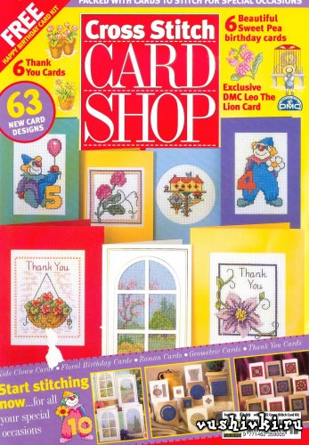 Журнал по вышивке - Cross Stitch Card Shop 025