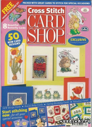 Журнал по вышивке - Cross Stitch Card Shop 034
