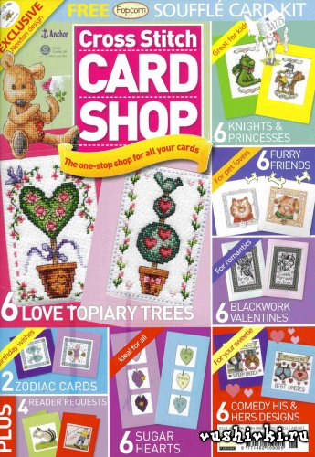 Журнал по вышивке - Cross Stitch Card Shop 046