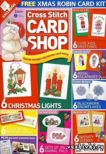 Журнал по вышивке - Cross Stitch Card Shop 056