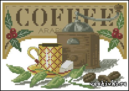 Кофе Арабика. Схема вышивки
