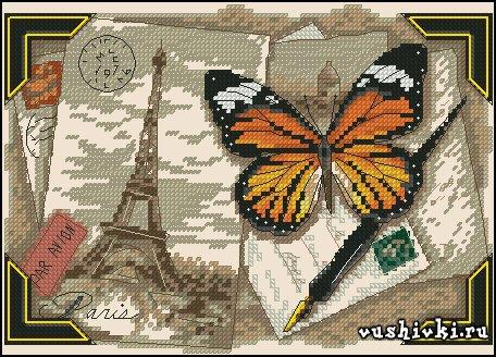 Париж схема бесплатно