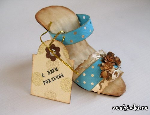Мастер-класс изготовления туфельки