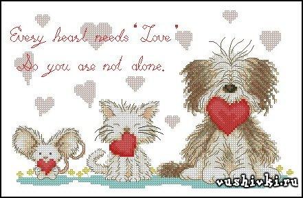 Каждому сердцу нужна любовь