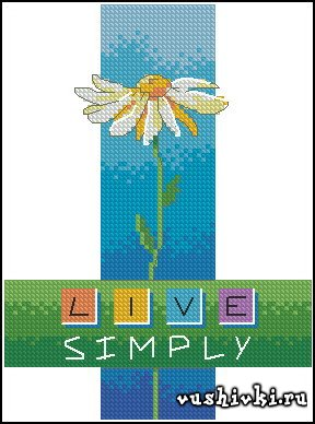 Live Simply - Dimensions 06975