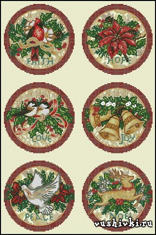 Old World Holiday Ornaments (Dimensions)