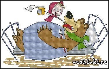 Маша и медведь. Не болей! - Манаенкова Наталия (Natasha4000)